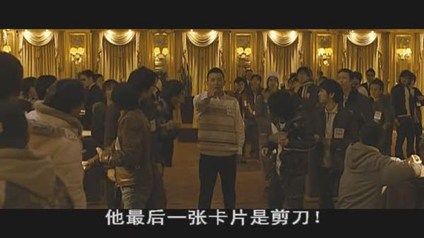 2]  Gambling-Apocalypse-Kaiji-CD1.rmvb_20100420_022002.jpg