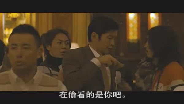 2]  Gambling-Apocalypse-Kaiji-CD1.rmvb_20100420_022206.jpg