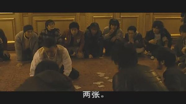 2]  Gambling-Apocalypse-Kaiji-CD1.rmvb_20100420_023425.jpg