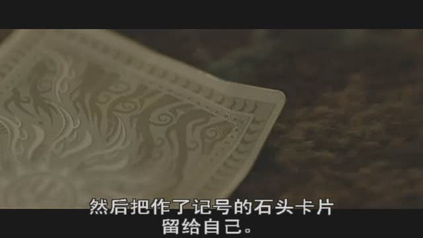 2]  Gambling-Apocalypse-Kaiji-CD1.rmvb_20100420_024337.jpg