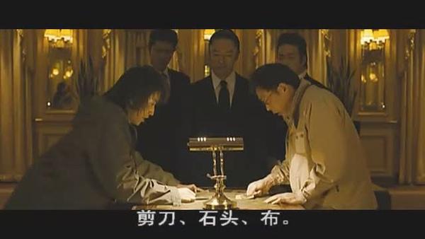 2]  Gambling-Apocalypse-Kaiji-CD1.rmvb_20100420_024822.jpg