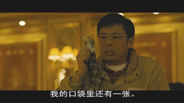 2]  Gambling-Apocalypse-Kaiji-CD1.rmvb_20100420_025221.jpg