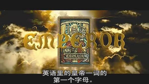 2]  Gambling Apocalypse-Kaiji-CD2.rmvb_20100420_033339.jpg