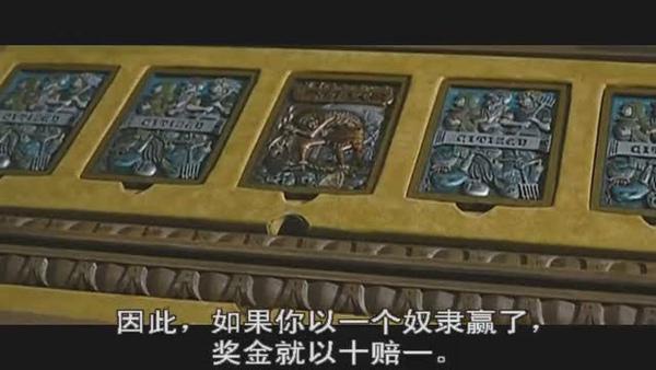 2]  Gambling Apocalypse-Kaiji-CD2.rmvb_20100420_033354.jpg