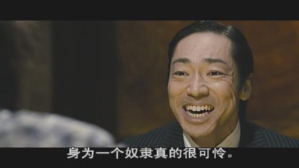 2] Gambling Apocalypse-Kaiji-CD2.rmvb_20100420_033428.jpg