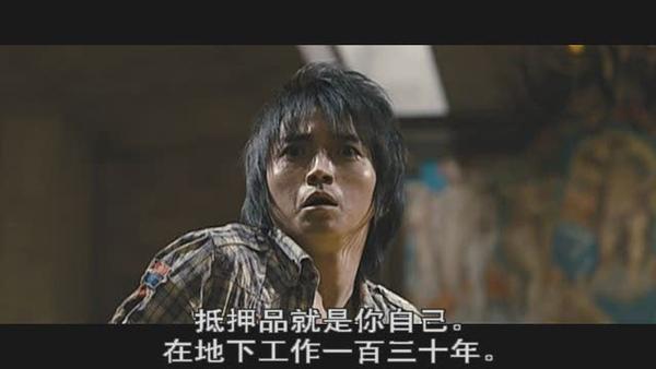 2]  Gambling Apocalypse-Kaiji-CD2.rmvb_20100420_033439.jpg
