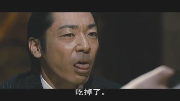 2]  Gambling Apocalypse-Kaiji-CD2.rmvb_20100420_033500.jpg