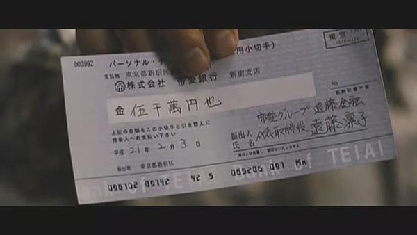 2]  Gambling Apocalypse-Kaiji-CD2.rmvb_20100420_033526.jpg