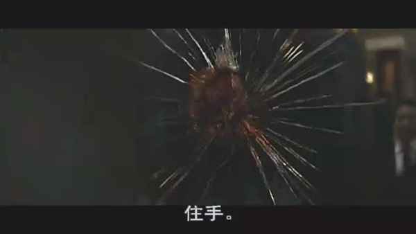2]  Gambling Apocalypse-Kaiji-CD2.rmvb_20100420_033625.jpg