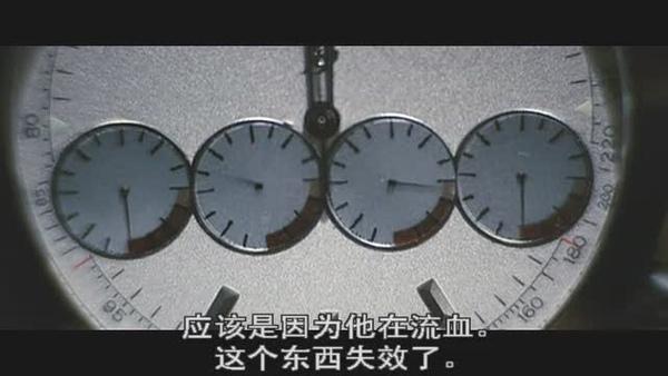 2]  Gambling Apocalypse-Kaiji-CD2.rmvb_20100420_033653.jpg