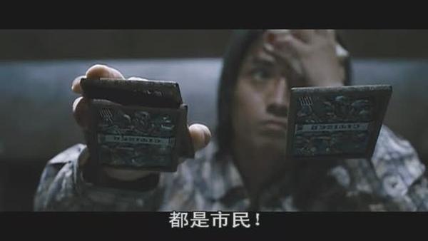 2]  Gambling Apocalypse-Kaiji-CD2.rmvb_20100420_033743.jpg