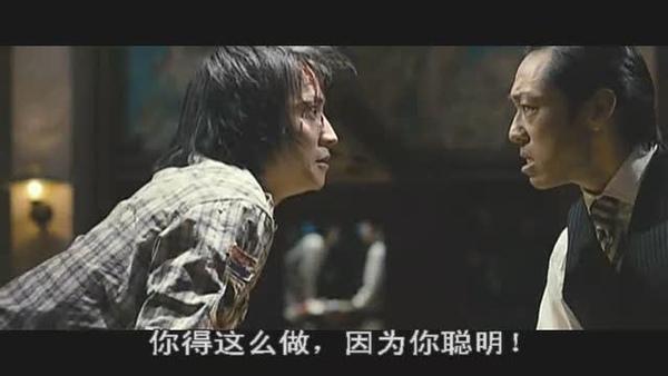 2]  Gambling Apocalypse-Kaiji-CD2.rmvb_20100420_033848.jpg