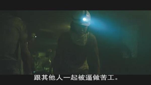 2]  Gambling-Apocalypse-Kaiji-CD1.rmvb_20100420_032808.jpg
