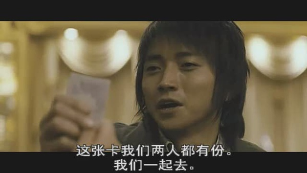 2]  Gambling-Apocalypse-Kaiji-CD1.rmvb_20100420_032835.jpg