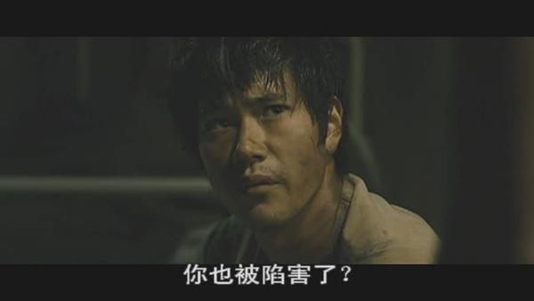 2]  Gambling-Apocalypse-Kaiji-CD1.rmvb_20100420_032939.jpg