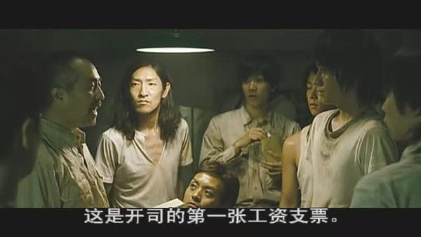 2]  Gambling-Apocalypse-Kaiji-CD1.rmvb_20100421_021123.jpg