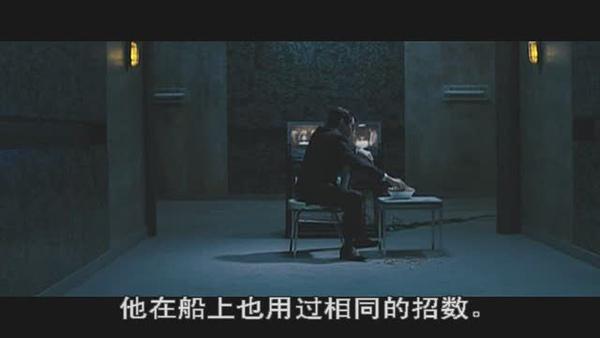 2] Gambling Apocalypse-Kaiji-CD2.rmvb_20100421_033350.jpg