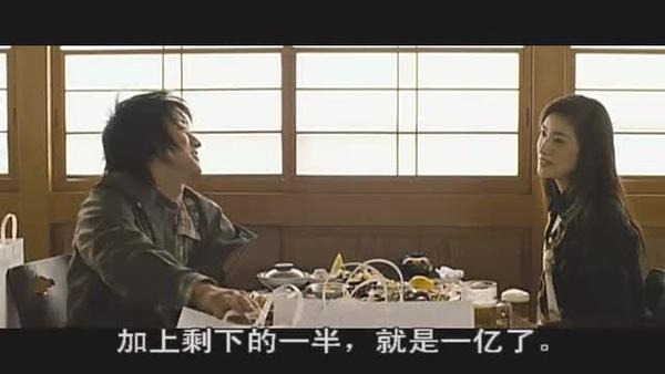 2] Gambling Apocalypse-Kaiji-CD2.rmvb_20100421_034606.jpg