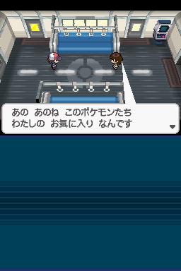 b-pokemonb_56_16752.png