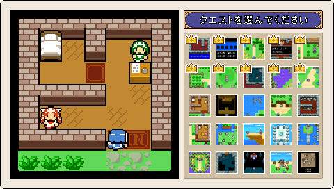 Synopsis Quest2.jpg