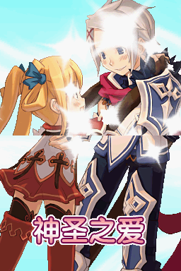 Summon Night X - Tears Crown ch_13_7133.png