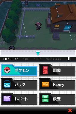 b-pokemonb_34_9476.png