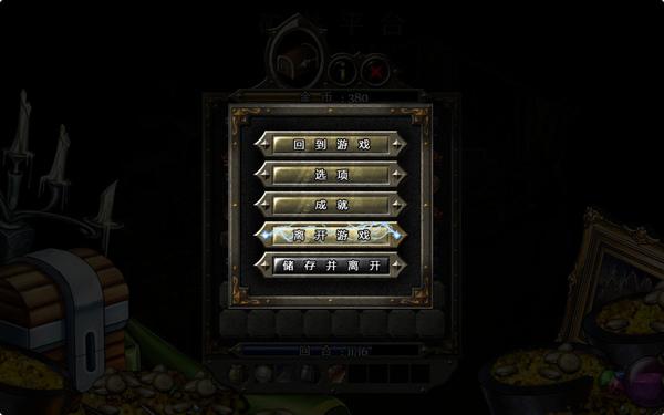 puzzle_quest_2-0007.jpg