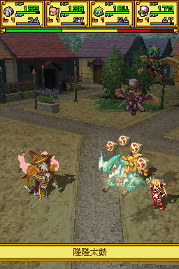 Summon Night X - Tears Crown ch_57_6297.png