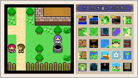 Synopsis Quest.jpg