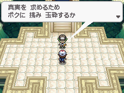 b-pokemonb_32_16477.png