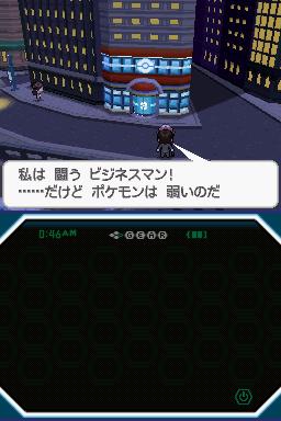 b-pokemonb_11_15439.png