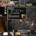 Tyrant_3.jpg