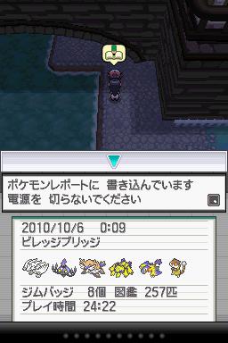 b-pokemonb_23_993.png