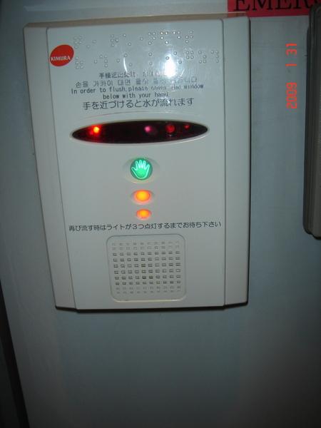DSC05023.jpg