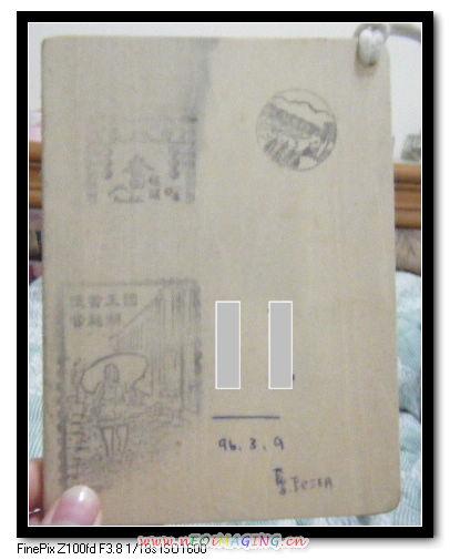 DSCF2046.JPG