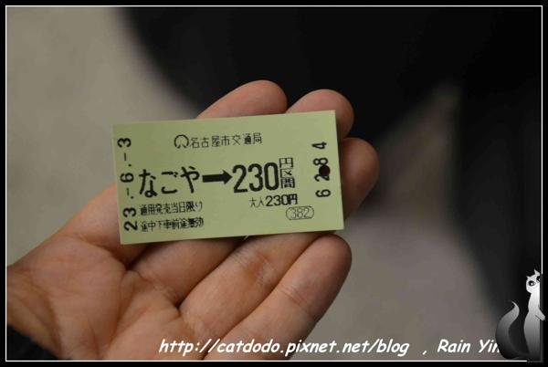DSC_2322.jpg