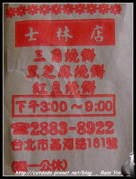 DSCF8639.jpg