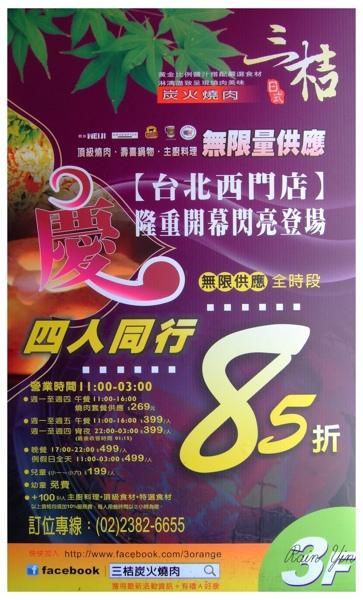 DSCF6476.jpg