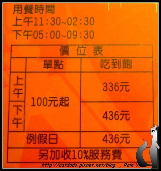 DSCF8270.jpg