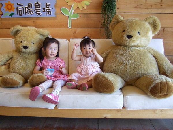 恩恩&姊姊和兩隻大泰迪