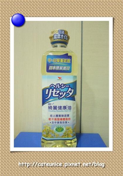 DSCF0490.JPG