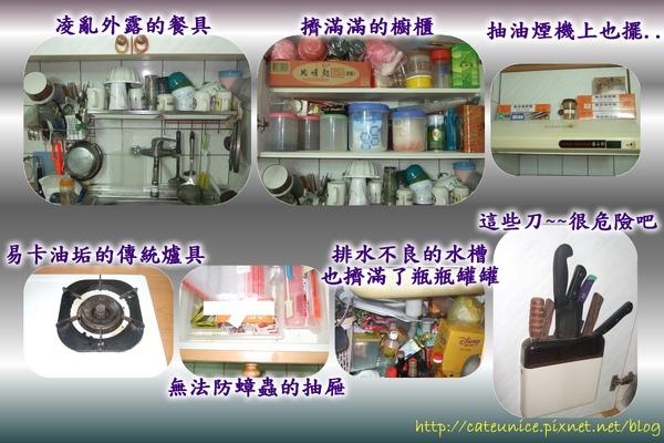 廚房ok.jpg