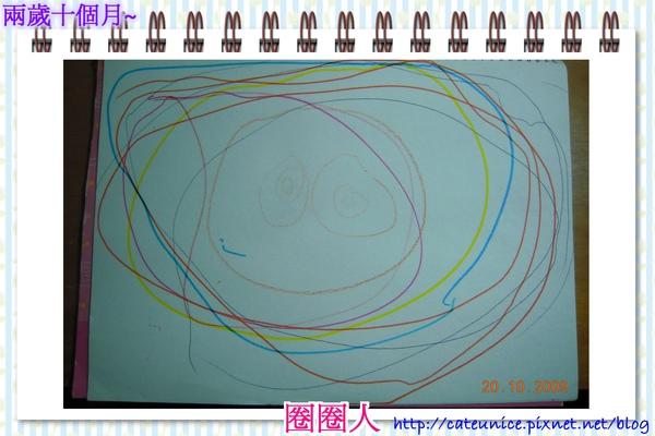 恩畫作2.jpg