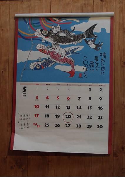 001-貓曆_OK