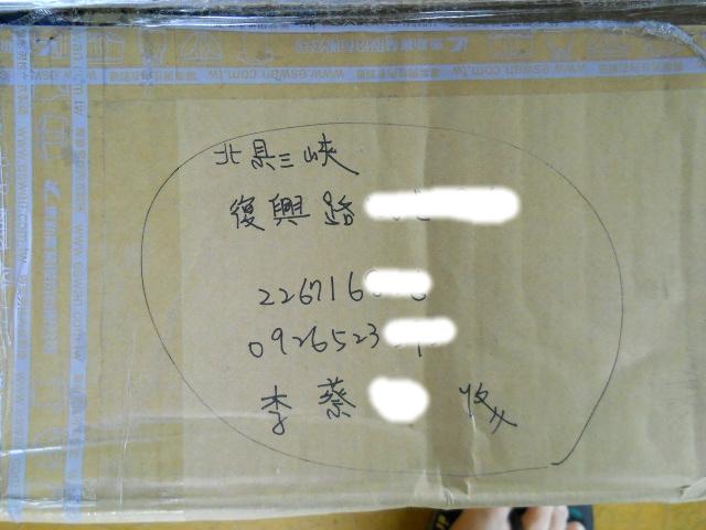 DSCN0169.JPG