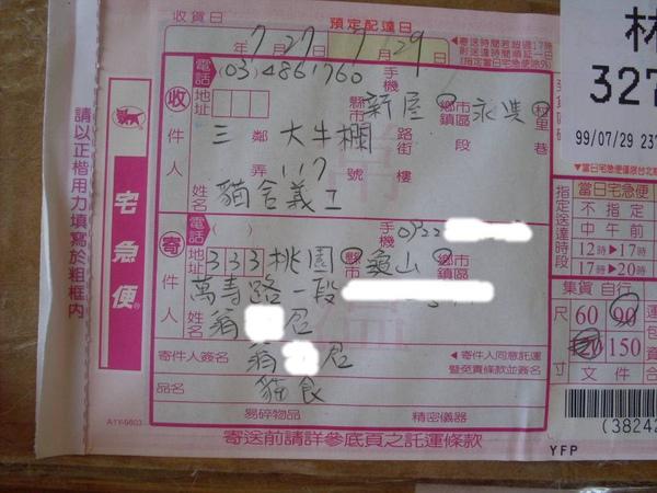 SDC18489.JPG