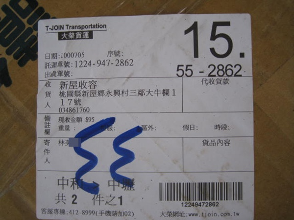 IMG_7136.jpg
