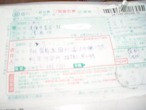 P7230011.JPG