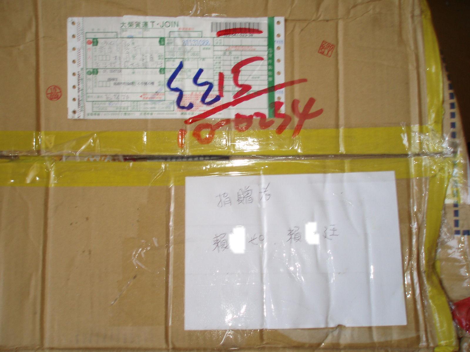 P7230019.JPG