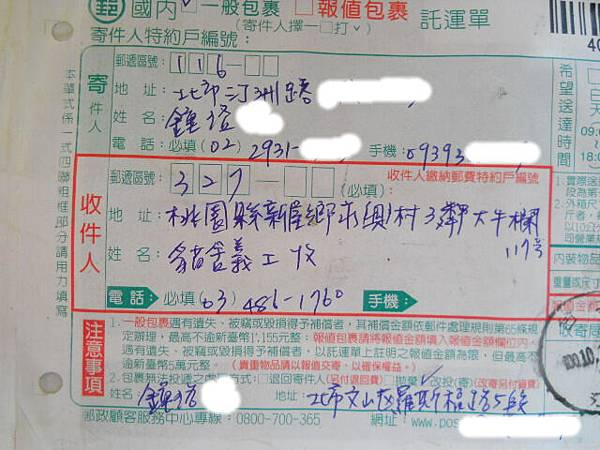 DSCN7909.JPG